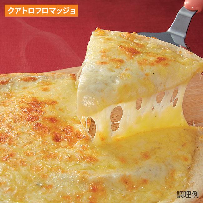 ミラノ風薄焼きピッツァ3種食べくらべ 計9袋