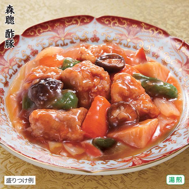 中華七福セット「2021新春」 計9袋