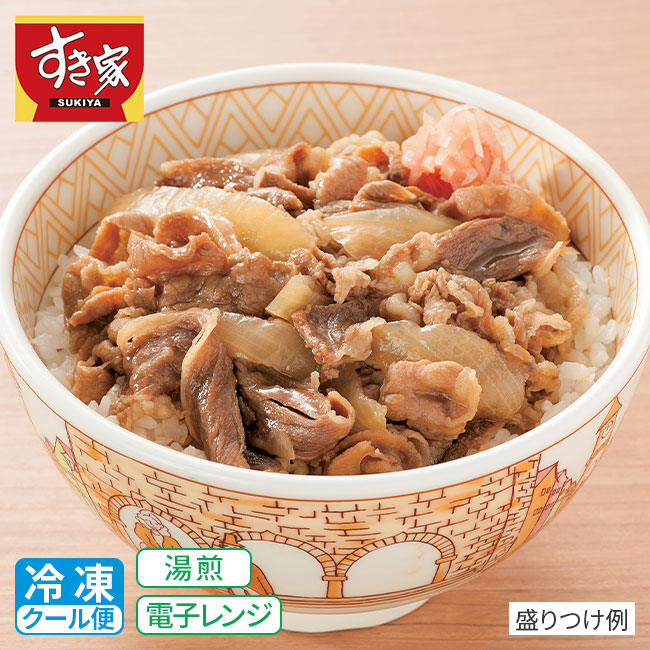 <すき家>牛丼の具 12袋