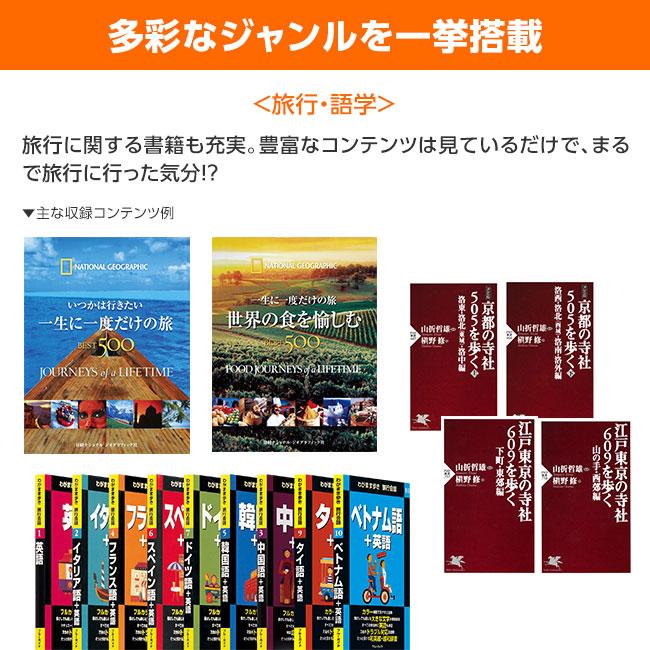シャープ カラー電子辞書 通販限定モデル