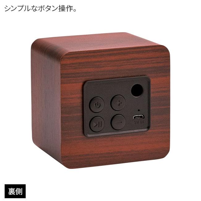 手元ワイヤレスTVスピーカー