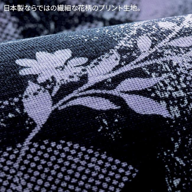 日本製 花柄ストレッチチュニック
