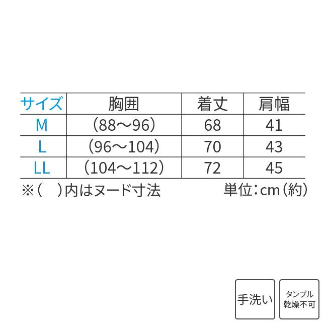 日本製紳士亀田縞ベスト