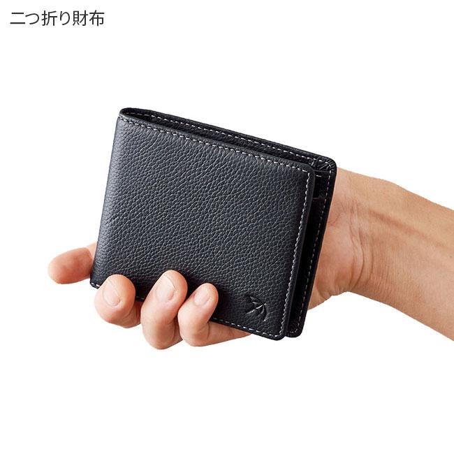 アーノルドパーマー鹿革財布