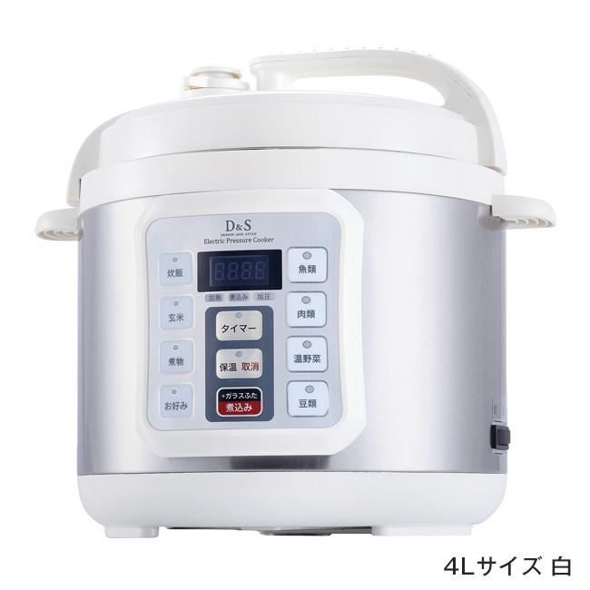 マイコン電気圧力鍋