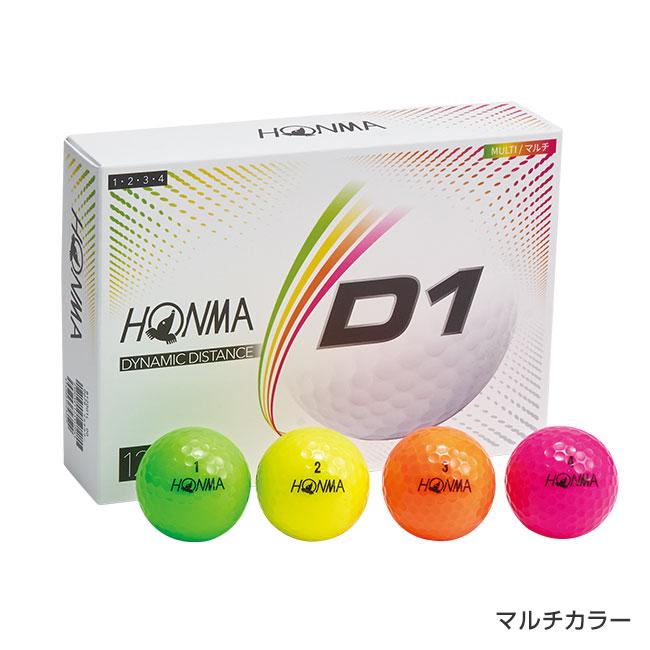 HONMA D1 ゴルフボール 2020モデル 3ダース