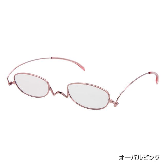 鯖江産 ペーパーグラス(スタンダードタイプ) ハードケース付きセット