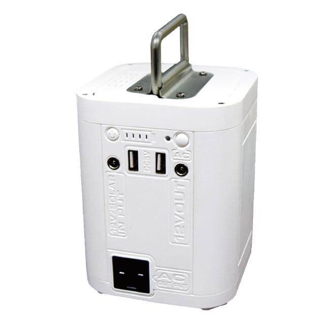 小型ポータブルマルチバッテリー