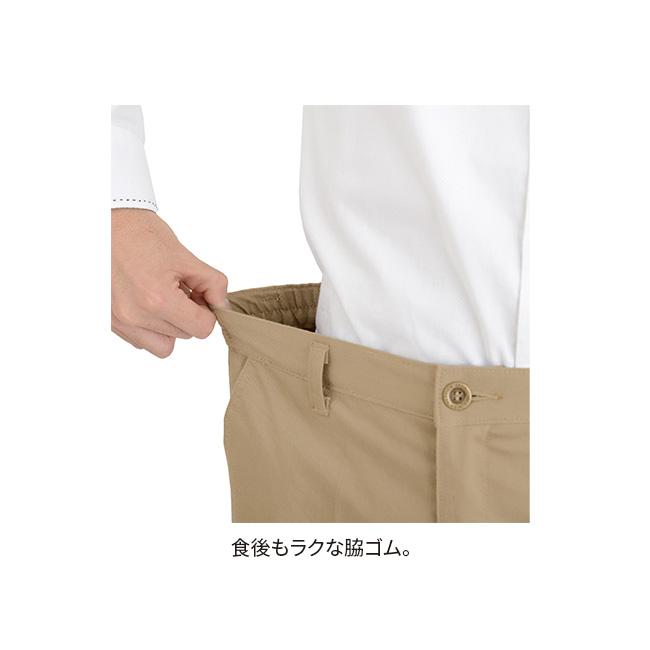 和泉チノ脇ゴムパンツ2色組