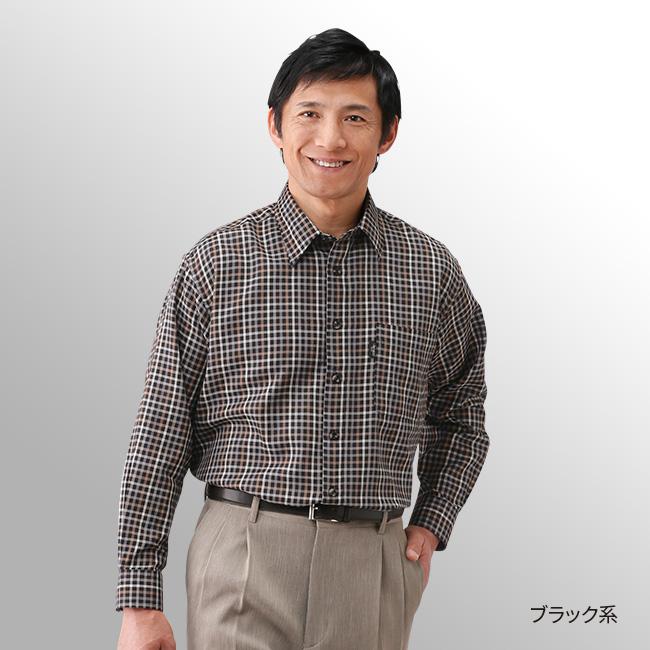 チェック柄長袖シャツ 2色組
