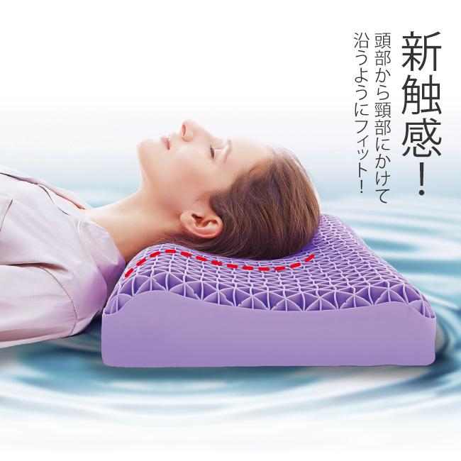 まるで水面に眠っている新感覚枕<アクアピロー>