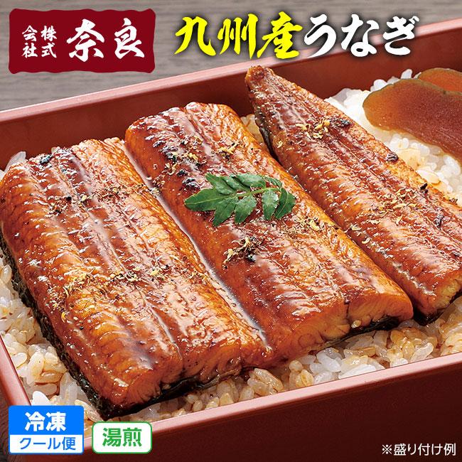 九州産うなぎの蒲焼 4袋