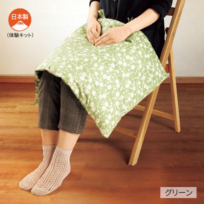 真綿のひざ掛け手作り体験キット ハンディミシン付き