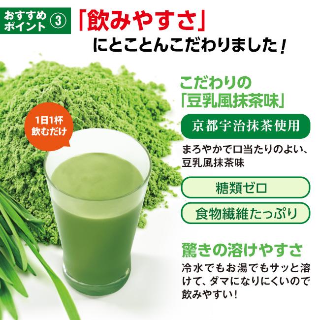 【定期】筋骨グルコプロテイン