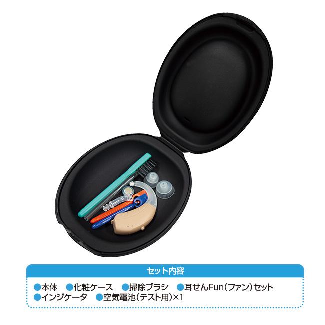 ONKYO耳かけ型デジタル補聴器(OHS-EH21)左右兼用