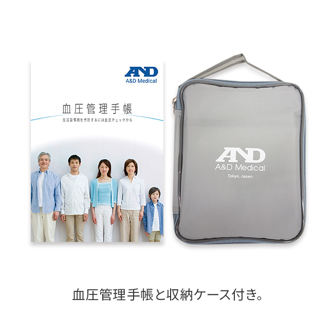 A&D 上腕式血圧計 UA-1030TPlus