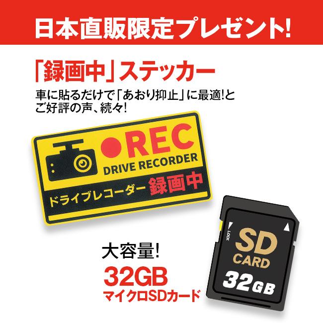 <3カメラ同時録画対応>ドライブレコーダー