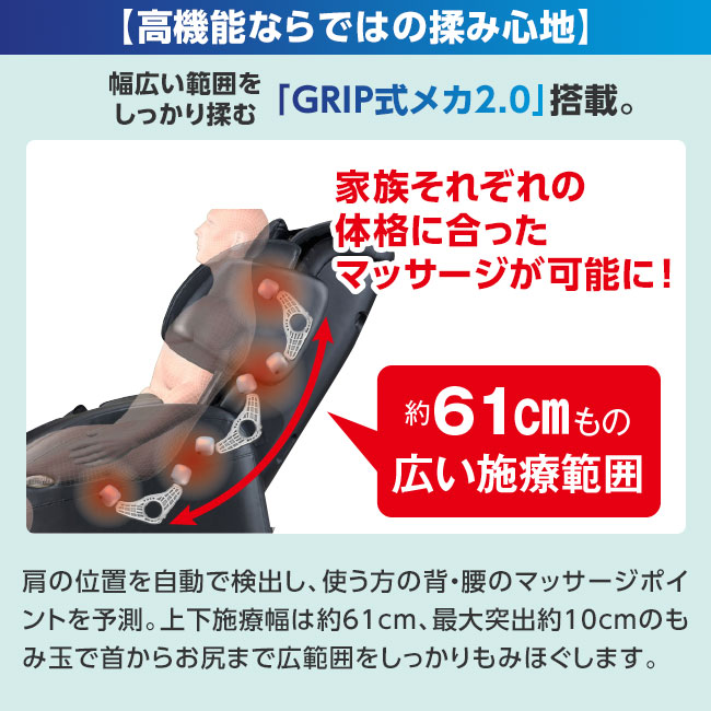 フジ医療器マッサージチェアトラディS TR-30