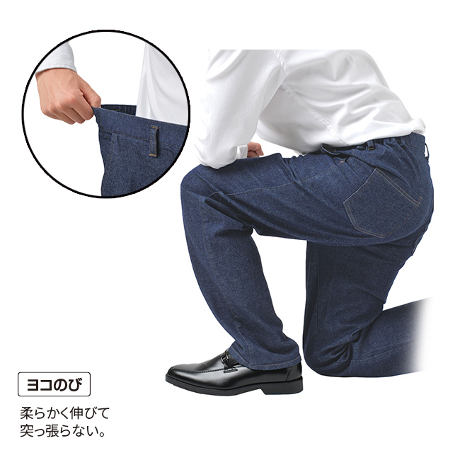 メンズ岡山デニム脇ゴムパンツ2色組