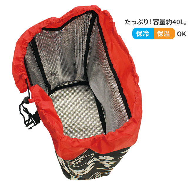 座れる!保冷保温ショッピングカート cocoro chair FLOWER