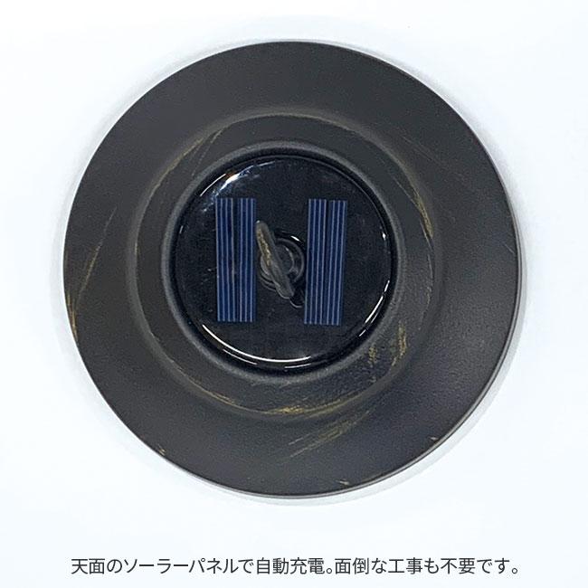 アンティーク ソーラーガーデンライト 2個組