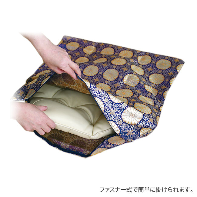 金襴座布団カバー <丸菊>八端判