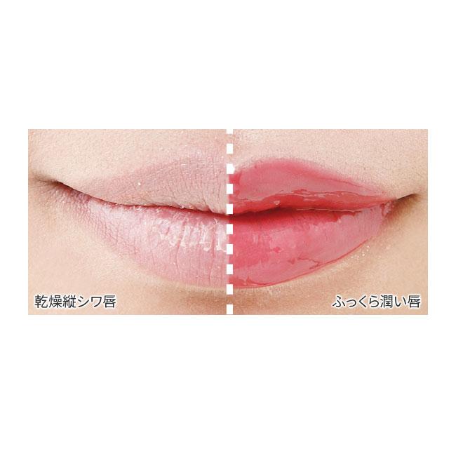 胡粉美人リップ UV 3色組