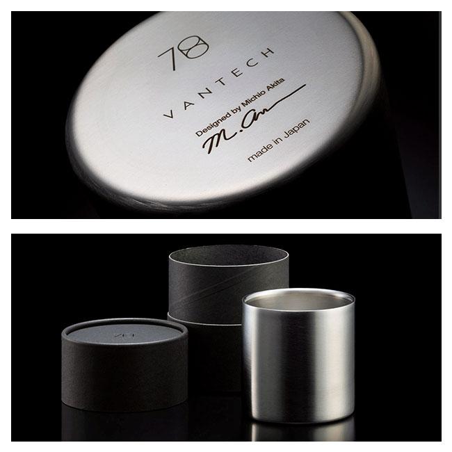 ワインを熟成させる魔法のグラス「78mm」