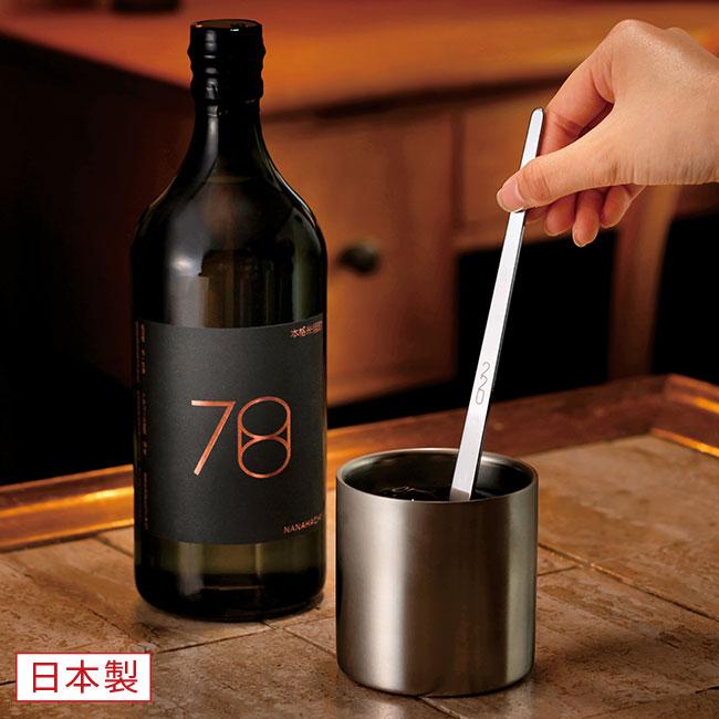 ワインを熟成させる魔法のマドラー「220mm」