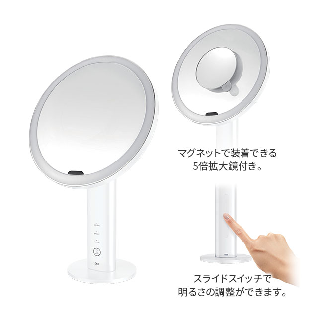【EKO】イミラ センサー機能付きメイクアップミラー