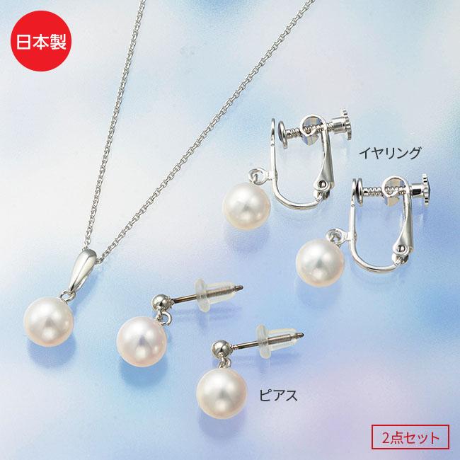 光彩真珠7.0-7.5mmペンダント2点セット