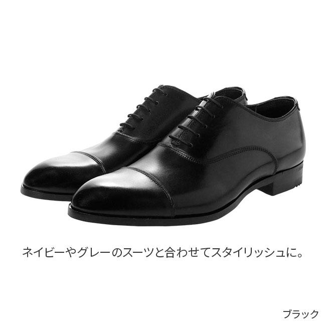 madras 内羽根ストレートチップ・ビジネスシューズ