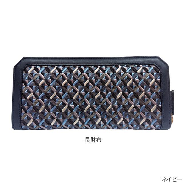 博多織 琥珀 財布