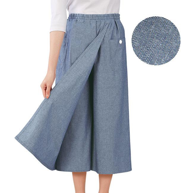 シャンブレーラップキュロットスカート2色組
