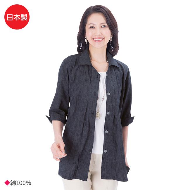 亀田縞ちぢみ織りシャツジャケット
