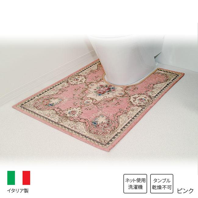 イタリア製ゴブラン織り トイレマット