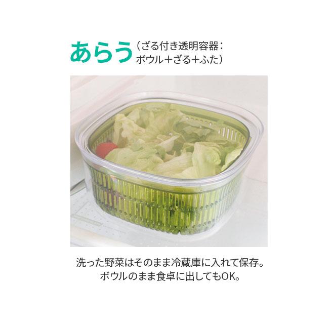 野菜を美味しく ベジマジ 3点セット