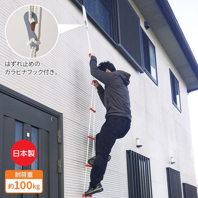 設置簡単ロープはしご