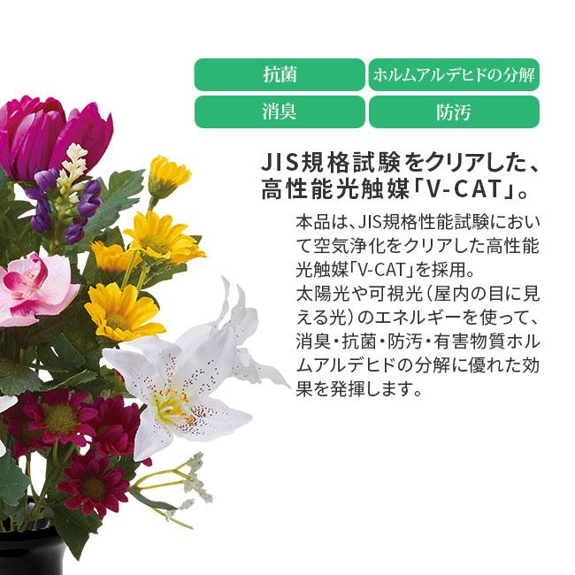 光触媒人工植物 上仏花中2個セット