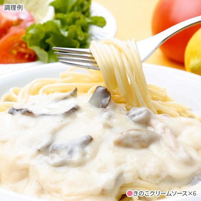 世界パスタチャンピオン マルコ パスタソース24食