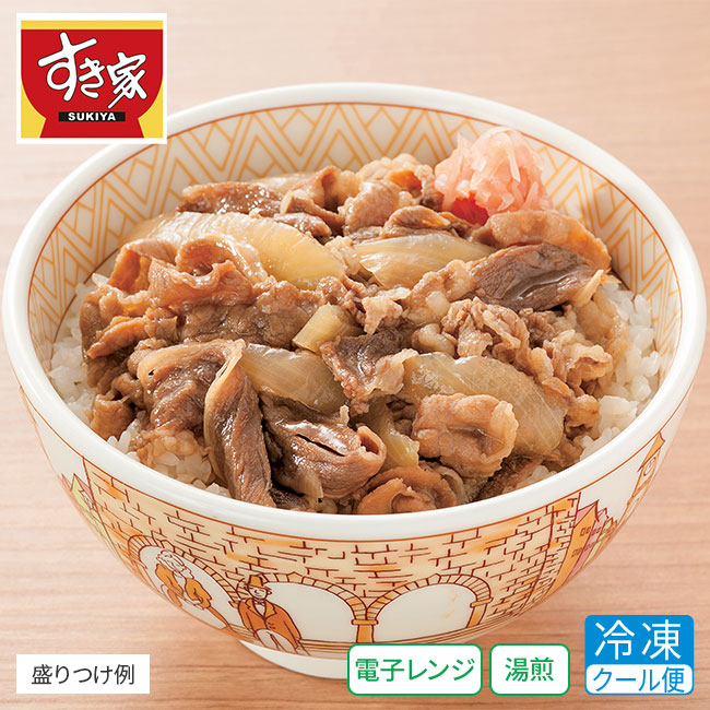 レシピ 牛 すき家 丼