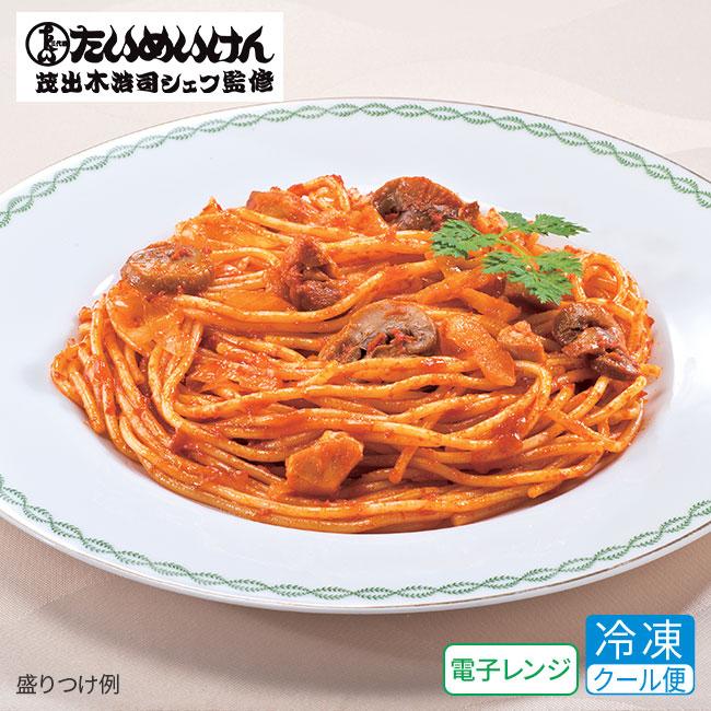 洋食店のナポリタン・オムライスセット 計8袋
