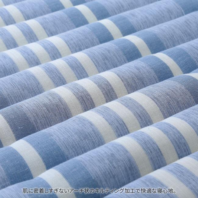 綿しじら織りロングクッション 2個セット