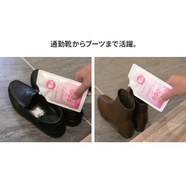 靴の除菌・消臭パウダー