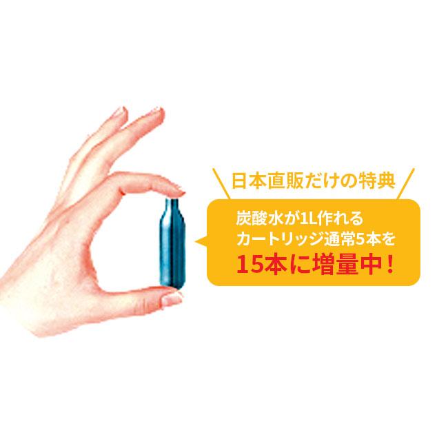 炭酸水メーカー ソーダスパークル