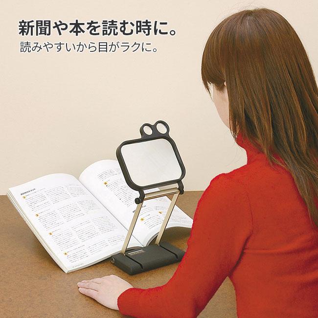 日本製 ワイドビュースタンドルーペ