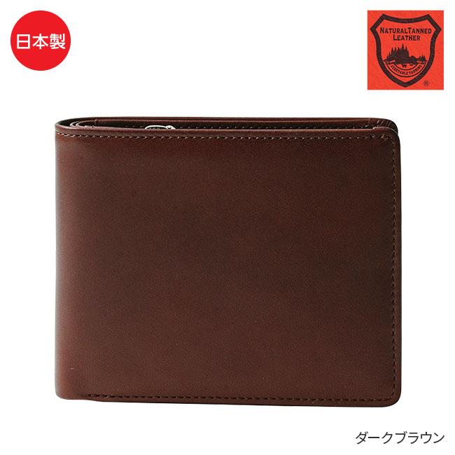 栃木レザー 小銭入れ付き二つ折り財布