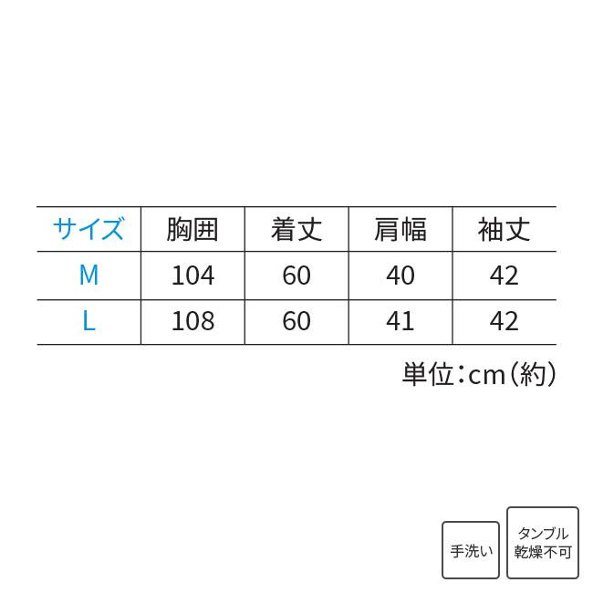 7分袖 アンサンブル風ブラウス
