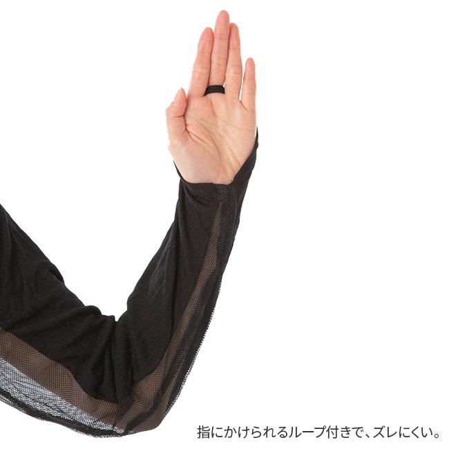 UVハーフメッシュクールボレロ 【合わせ買い対象】