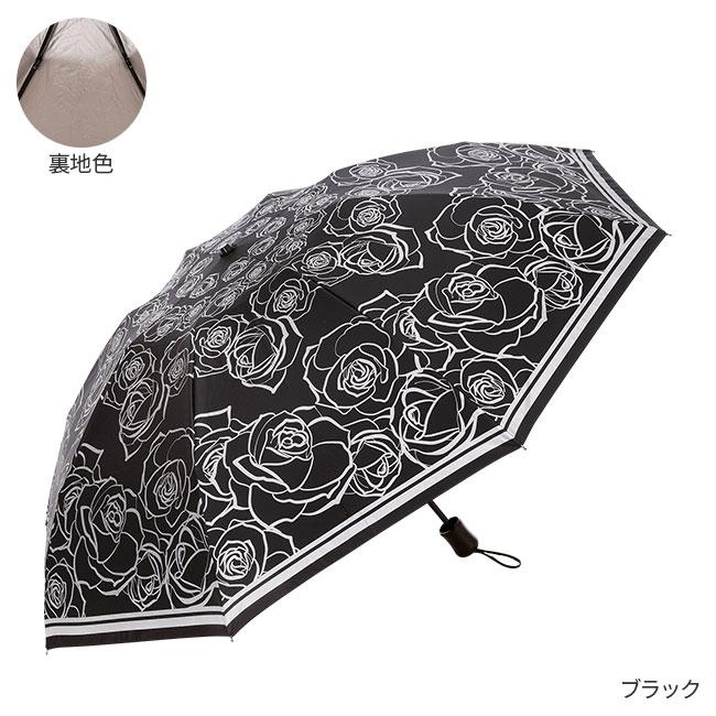 晴雨兼用折りたたみ遮熱日傘【合わせ買い対象】